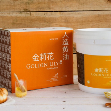 Golden Lily Margarine box & pail